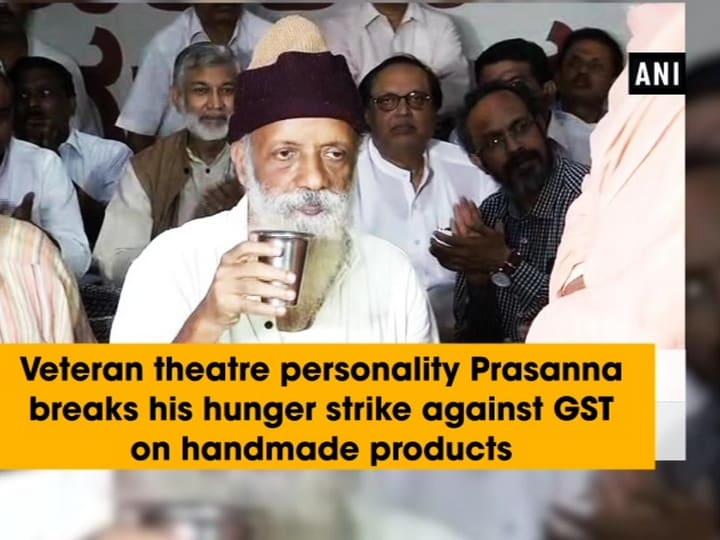 Veteran theatre personality Prasanna breaks his hunger strike against GST on handmade products