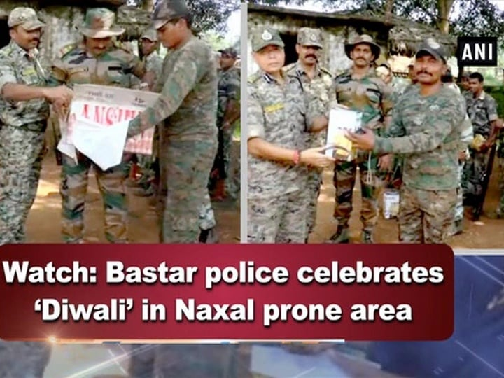 Watch: Bastar police celebrates 'Diwali' in Naxal prone area