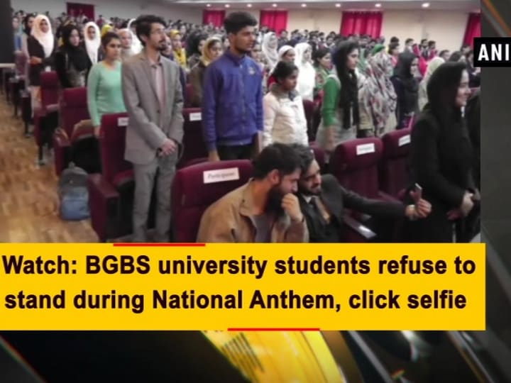 Watch: BGBS university students refuse to stand during National Anthem, click selfie