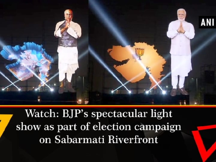 Watch: BJP's spectacular light show as part of election campaign on Sabarmati Riverfront