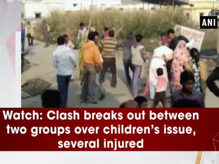 Watch: Clash breaks out between two groups over children's issue, several injured