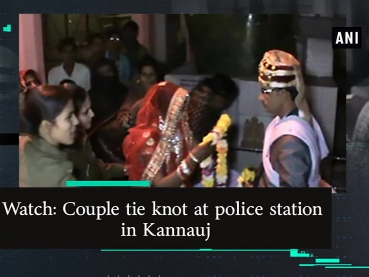 Watch: Couple tie knot at police station in Kannauj
