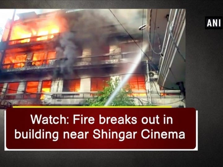Watch: Fire breaks out in building near Shingar Cinema