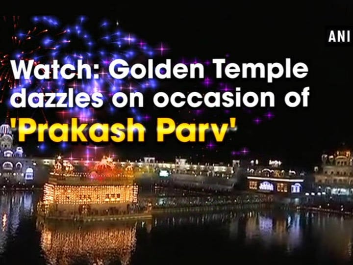Watch: Golden Temple dazzles on occasion of 'Prakash Parv'