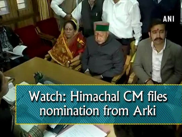 Watch: Himachal CM files nomination from Arki
