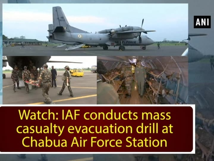 Watch: IAF conducts mass casualty evacuation drill at Chabua Air Force Station