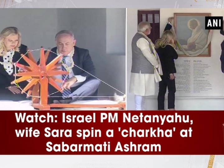 Watch: Israel PM Netanyahu, wife Sara spin a 'charkha' at Sabarmati Ashram