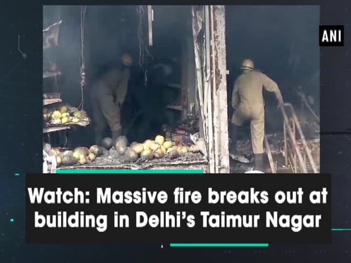 Watch: Massive fire breaks out at building in Delhi's Taimur Nagar