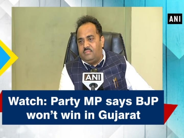 Watch: Party MP says BJP won't win in Gujarat