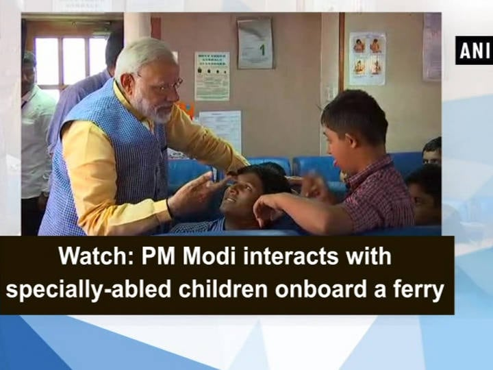 Watch: PM Modi interacts with specially-abled children onboard a ferry