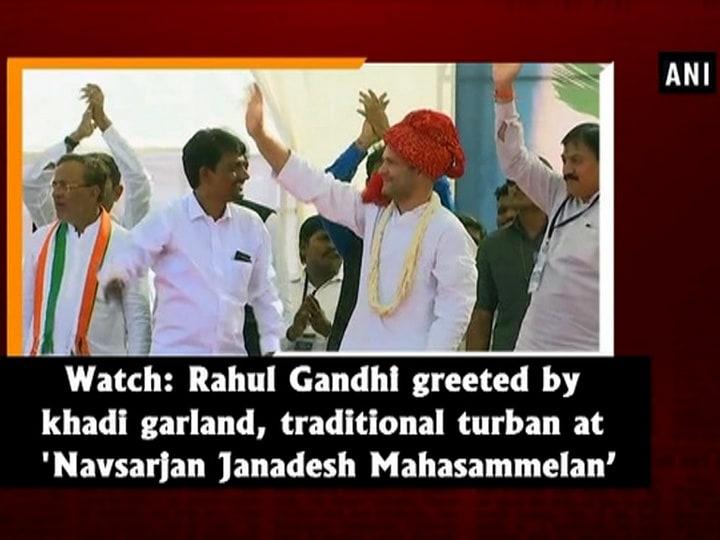 Watch: Rahul Gandhi greeted by khadi garland, traditional turban at 'Navsarjan Janadesh Mahasammelan'
