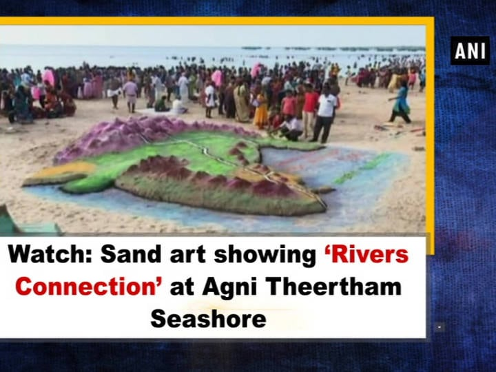 Watch: Sand art showing 'Rivers Connection' at Agni Theertham Seashore