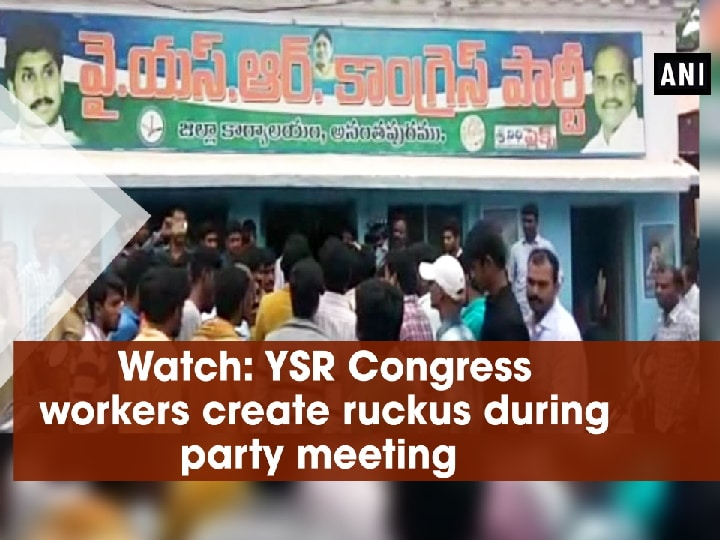 Watch: YSR Congress workers create ruckus during party meeting