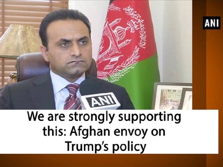 We are strongly supporting this: Afghan envoy on Trump's policy