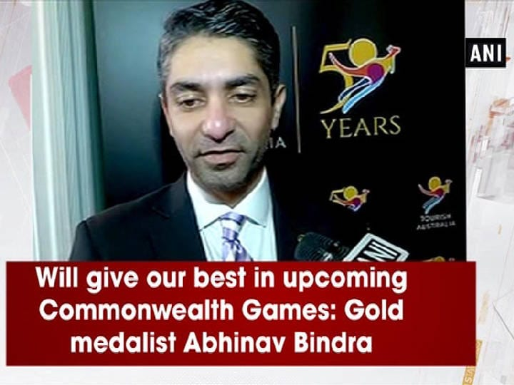 Will give our best in upcoming Commonwealth Games: Gold medalist Abhinav Bindra