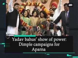 Yadav bahus' show of power: Dimple campaigns for Aparna
