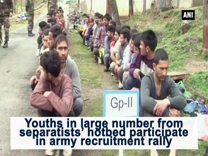 Youths in large number from separatists' hotbed participate in army recruitment rally