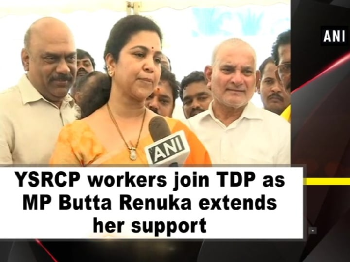 YSRCP workers join TDP as MP Butta Renuka extends her support