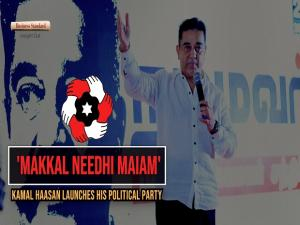 Kamal Haasan unveiled his party 'Makkal Needhi Maiam'