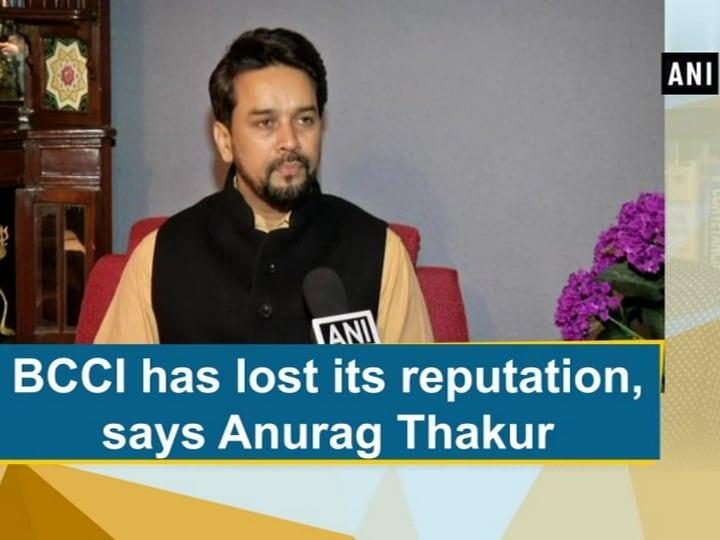 BCCI has lost its reputation, says Anurag Thakur