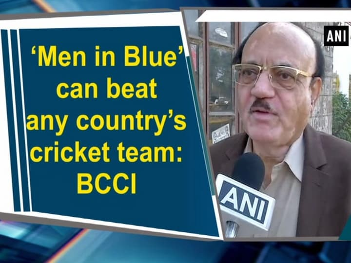 'Men in Blue' can beat any country's cricket team: BCCI