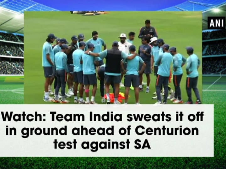 Watch: Team India sweats it off in ground ahead of Centurion test against SA