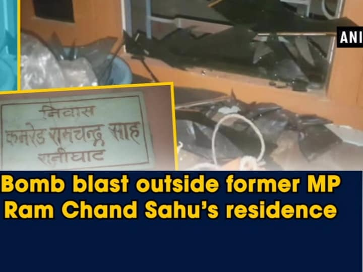 Bomb blast outside former MP Ramchand Shah's residence