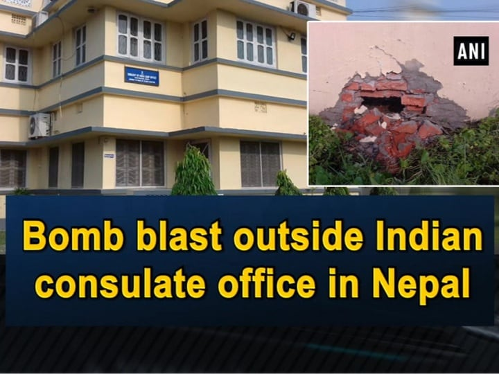 Bomb blast outside Indian consulate office in Nepal