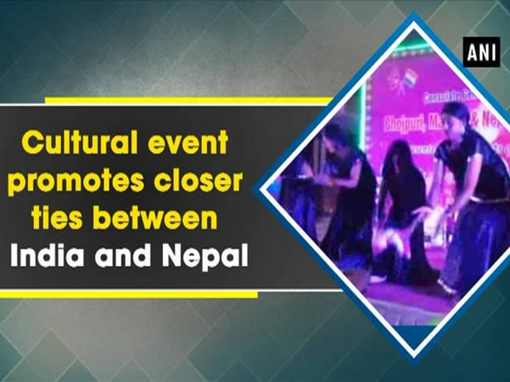 Cultural event promotes closer ties between India and Nepal
