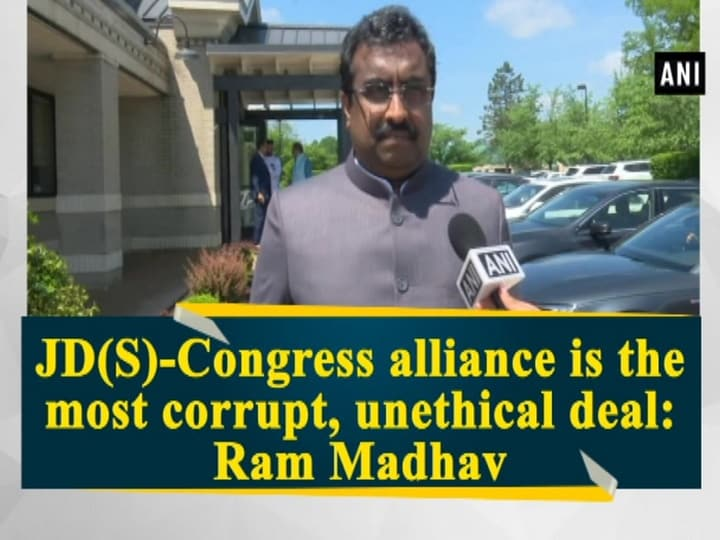 JD(S)-Congress alliance is the most corrupt, unethical deal: Ram Madhav