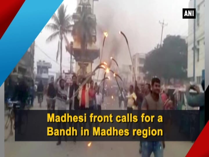 Madhesi front calls  for a Bandh in Madhes region