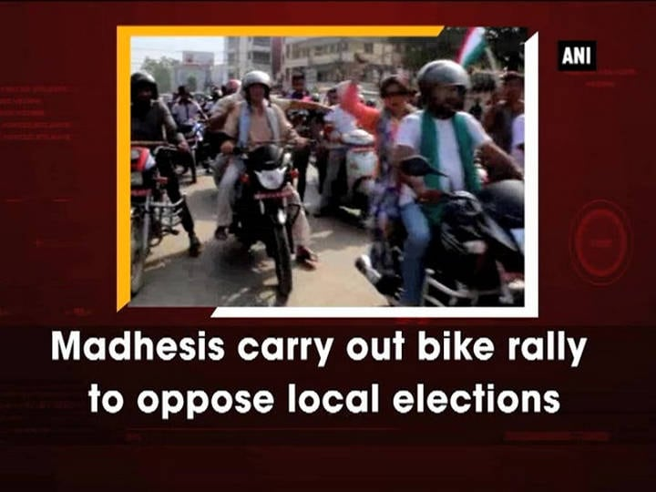Madhesis carry out bike rally to oppose local elections