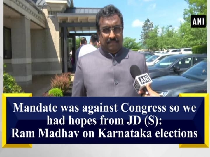 Mandate was against Congress so we had hopes from JD (S): Ram Madhav on Karnataka elections