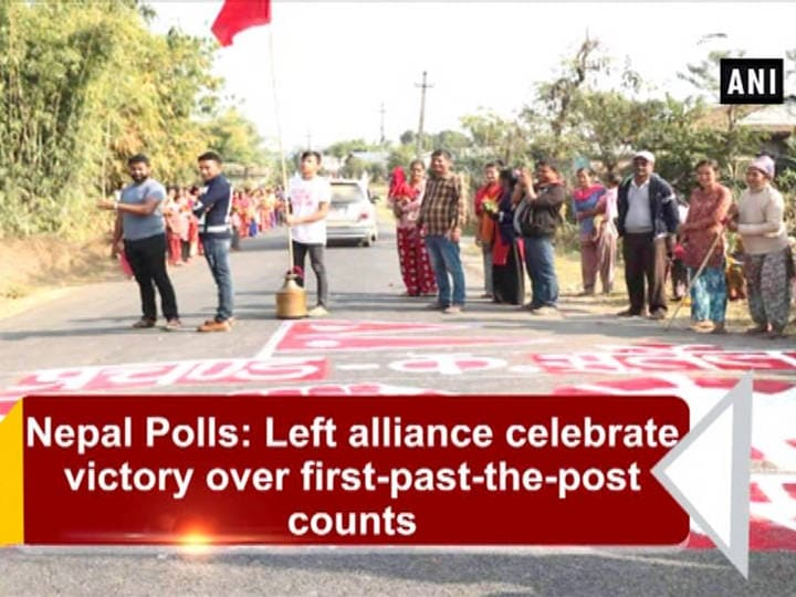 Nepal Polls: Left alliance celebrate victory over first-past-the-post counts