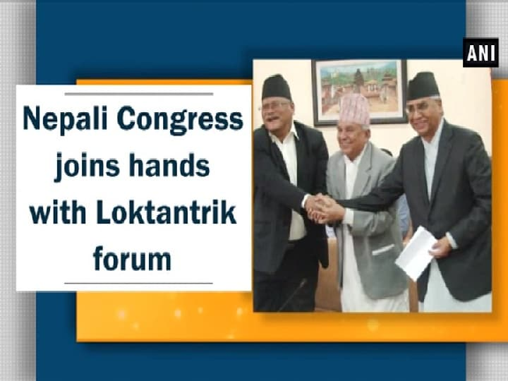 Nepali Congress joins hands with Loktantrik forum