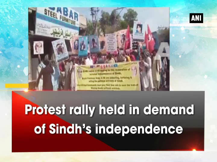 Protest rally held in demand of Sindh's independence