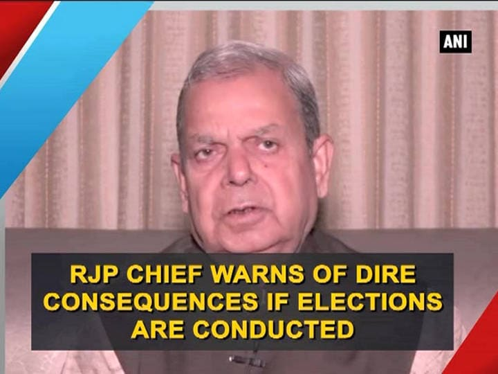 RJP Chief warns of dire consequences if elections are conducted
