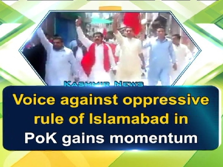 Voice against oppressive rule of Islamabad in PoK gains momentum