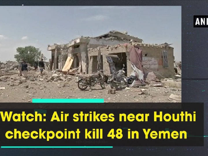 Watch: Air strikes near Houthi checkpoint kill 48 in Yemen