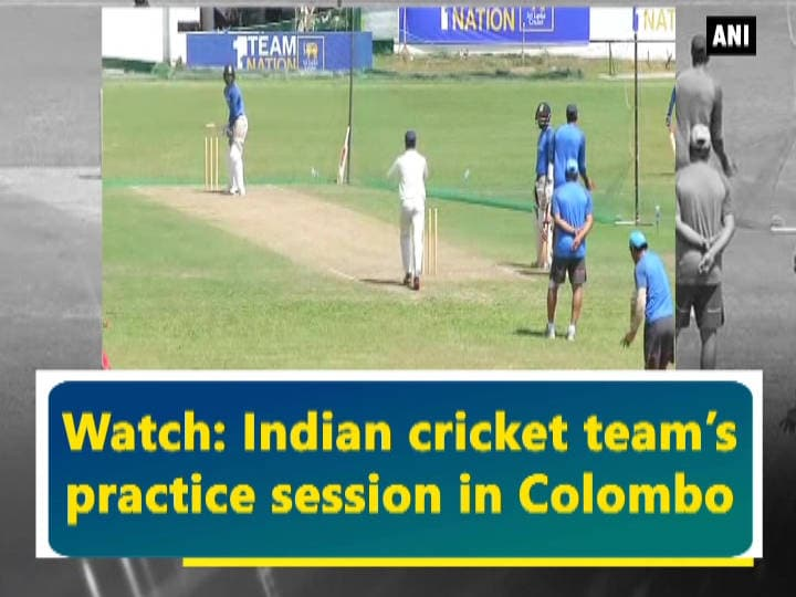 Watch: Indian cricket team's practice session in Colombo