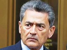 Rajat Kumar Gupta