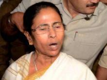 Mamata Banerjee, Nitish Kumar, Oath, Bihar