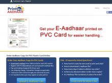 A screenshot of printmyaadhaar.com