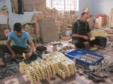 State MSMEs received investment of Rs 13,000 crore in Eleventh Plan