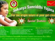 Premature withdrawal now possible in Sukanya Samriddhi Yojana
