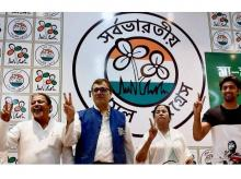 TMC, Mamata Banerjee, Trinamool