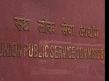UPSC Invites Applications For Lady Medical Officer