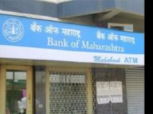 Bank of Maharashtra CMD Muhnot fired