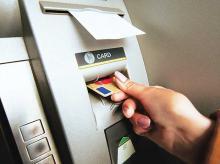 Cheque deposit machines coming soon at Ayakar Seva Kendras