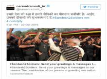 Behind Modi's Diwali Ad for Soldiers, An App Primed for Political Messaging